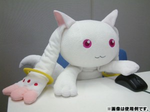 Kyubey_modernise_son_approche