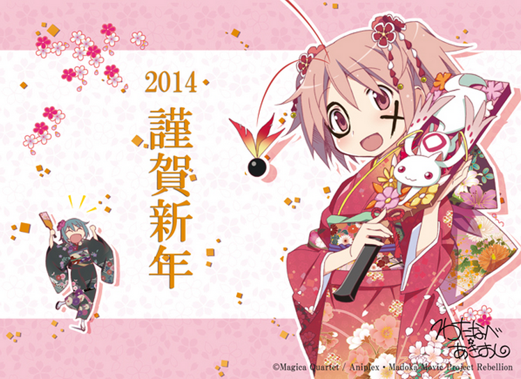 2014 shaft homepage