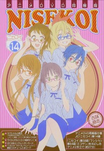 nisekoi vol 14 dvd version